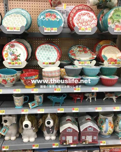 Walmart(ウォルマート)キッチン用品皿