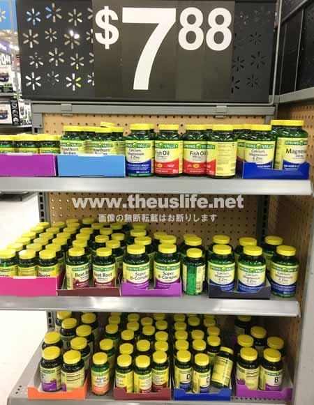 Walmart(ウォルマート)サプリメント