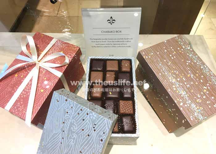 シアトル高級チョコレート Fran's chocolate
