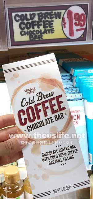Traderjoes コールドブルーコーヒーチョコバー