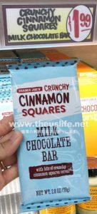 Traderjoes シナモンクランチチョコレート