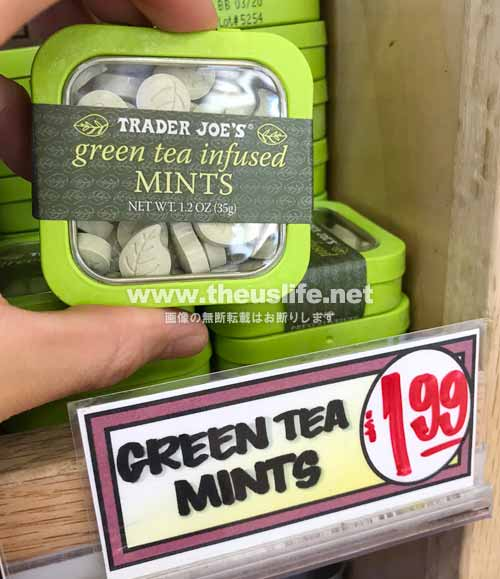 traderjoes green tea mints