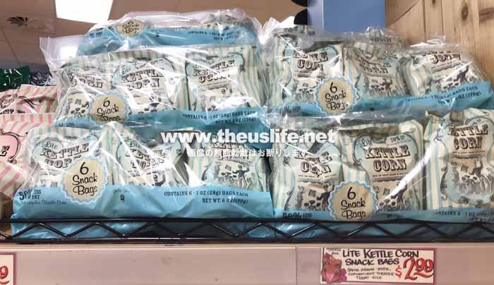 Traderjoes kettlecorn 個別包装のお菓子