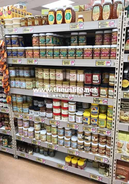 traderjoes peanut butter aisle