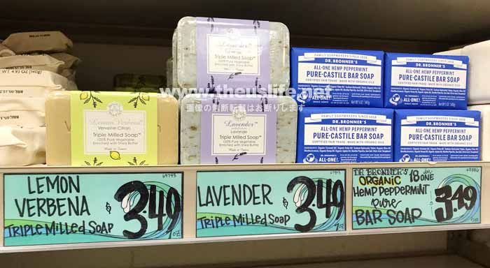 traderjoes soap bars