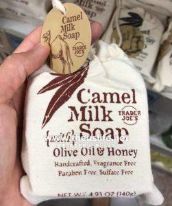 traderjoes soap bar Camel milk