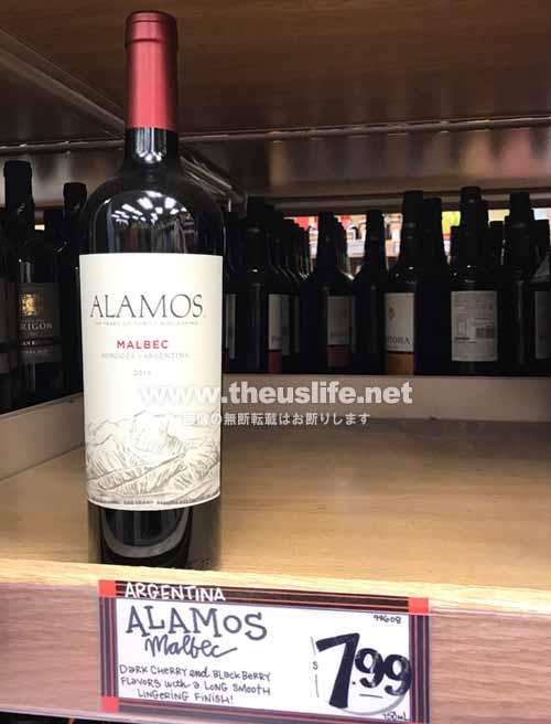 traderjoes wine alamos