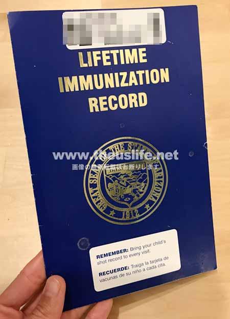Lifetime immunization record book