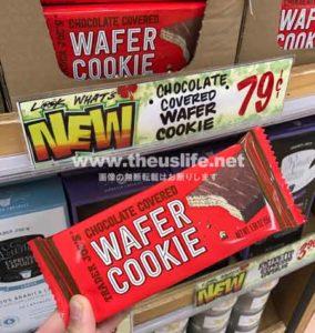 traderjoes wafer cookie