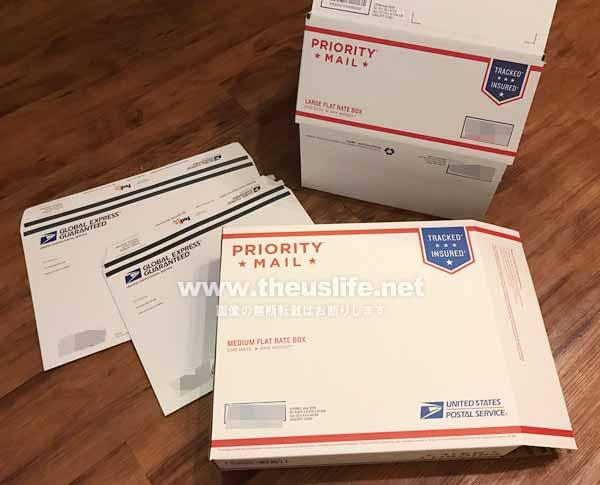 GEG、Proprity Mail (アメリカ国内、国外受け)