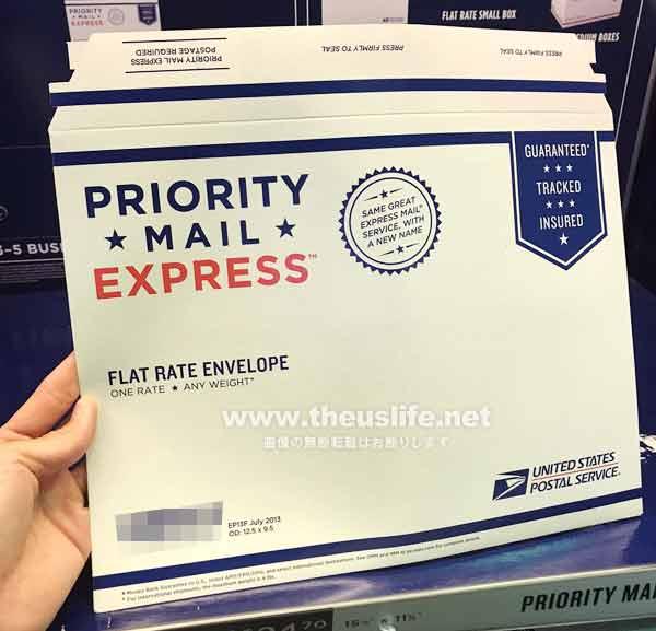 Proprity Mail Express(アメリカ国内、国外受け)