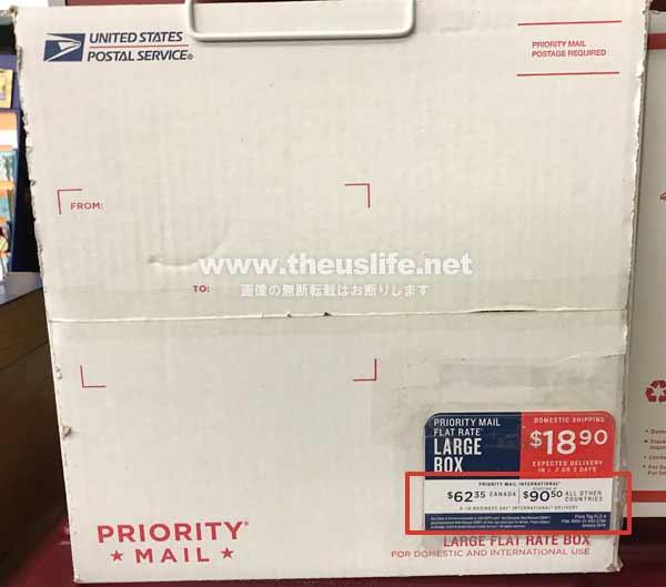 USPS国際送料 定額料金 LargeBox