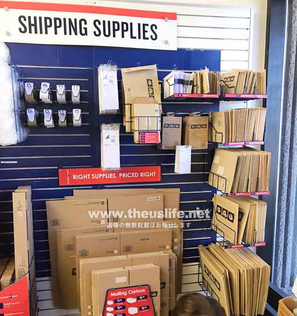 アメリカの郵便局(USPS)内の無料で買える箱や封筒、クッション付き封筒など備品