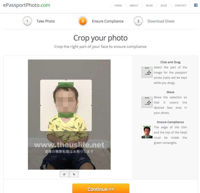 epassposrtphoto.com での写真調整方法