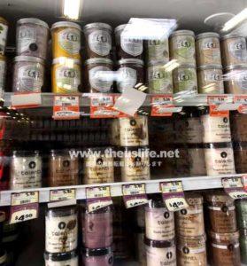 Sprouts スプラウトのアイス売り場
