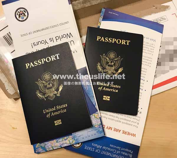 アメリカのパスポート申請と更新