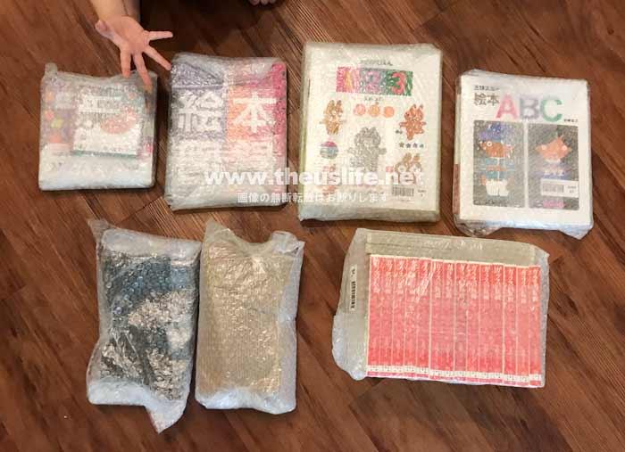 日本から海外(アメリカ)へ個人輸入した商品一覧