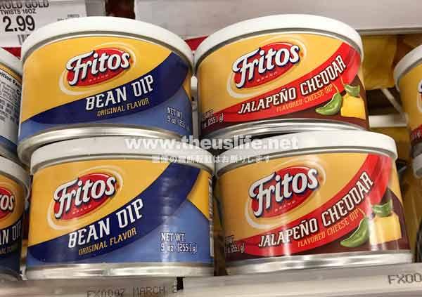 Fritoa Dips フリトスディップ