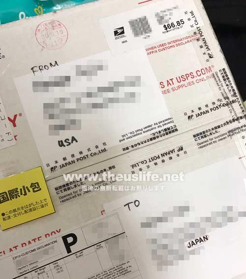 アメリカから日本へ国際小包