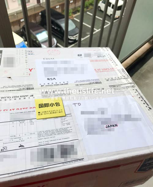 USPSで送った荷物を日本で受け取る