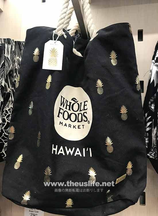 Wholefoods Hawaii パイナップル柄のエコバッグ