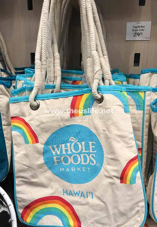 Wholefoods Hawaii レインボー柄のエコバッグ