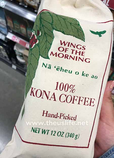 Wholefoods Hawaii Wings of the morning コナコーヒー