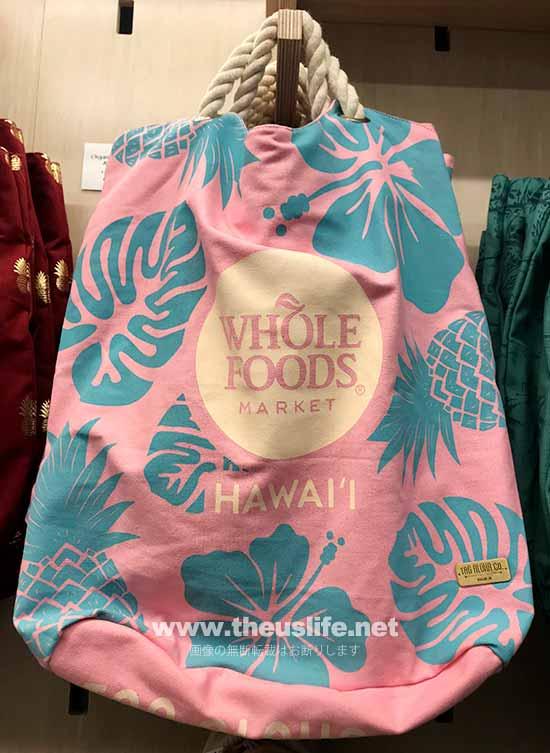 Wholefoods Hawaii パイナップル&モンステ柄のエコバッグ