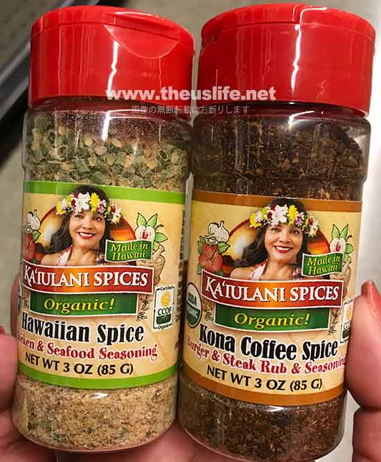 Wholefoods Hawaii KAIULANI SPICES