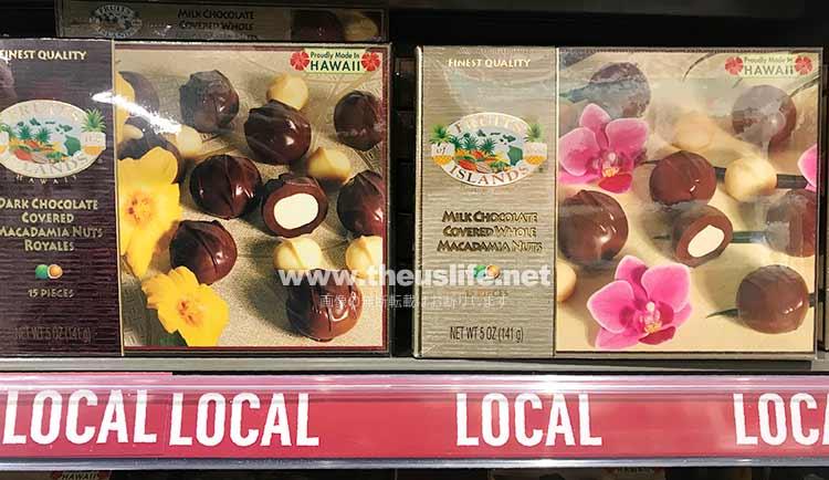 Wholefoods Hawaii マカデミアナッツチョコレート(箱入り)