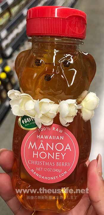 Wholefoods Hawaii クマのハチミツ(マノアハニー)大サイズ
