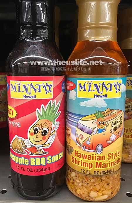 Wholefoods Hawaii Minato バーベキューソース