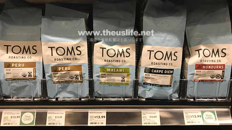 Wholefoods Hawaii Tomsコーヒー