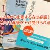 アメリカで妊娠&出産予定の方必見!日本とアメリカで産後ケアを提供している「NPO法人マドレボニータ」さんに直撃インタビュー!
