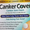 アメリカで口内炎を早く治すナンバーワンの薬を試してみたよ!(自称No.1のCanker Sore Patch)