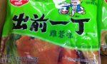 何これ!(笑)アメリカの出前一丁の種類が日本より豊富過ぎて逆に怖い!!